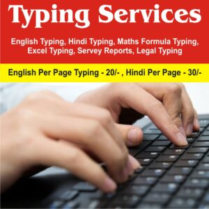Typing Services, Typing, English Typing