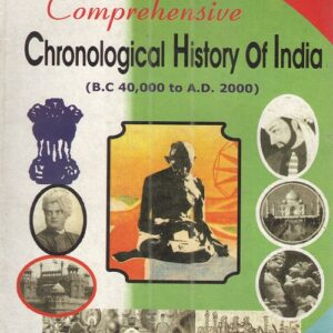Chronological History of India ; timeline of indian history pdf ; indian history timeline chart ; indian history timeline chart pdf in hindi ; important dates in indian history in chronological order ; timeline of indian history from 1600 to 1947 ; timeline of indian history in hindi ; timeline of indian history from 1857 to 1947 ; flow chart of indian modern history
