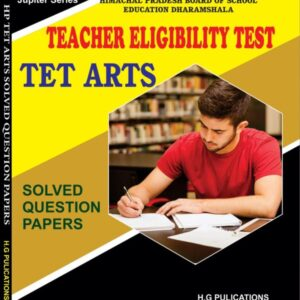 hp tet arts solved question paper 2015; hp tet arts previous year question papers with answers; hp tet arts question paper 2017; hp tet non medical question paper 2019; hp tgt arts commission question paper 2019 pdf download; hp tet arts question paper 2018; hp tgt arts question paper 2012 in hindi; hp jbt tet question paper 2019 pdf; HPSSC T.G.T. Non Medical Solved Question Paper; hp tgt non medical commission question paper 2019; hp tgt non medical commission syllabus 2020; hp tgt medical question paper pdf; tgt medical commission 2017 question paper; hp tet non medical solved question paper; hp tgt medical commission question paper 2019; hp tgt medical commission question paper 2016; hp tgt non medical study material