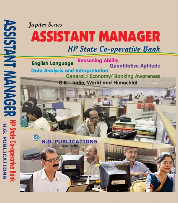 HP State Cooperative Bank Assistant Managers Book; hp cooperative bank assistant manager mock test; hp state cooperative bank mock test; study material for hp cooperative bank exam