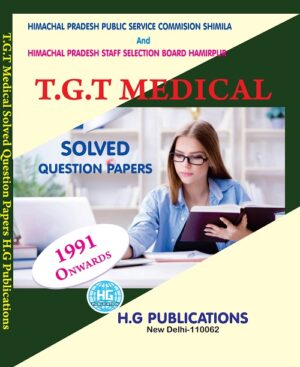 TGT Medical Solved Question Paper; tgt medical commission 2017 question paper; tgt medical commission 2015 question paper; tgt medical question paper 2019; hp tgt medical commission question paper 2016; hp tgt medical commission question paper 2019; multiple choice questions for tgt medical commission; hp tgt medical commission syllabus 2018; hp tet medical question paper pdf; hp tet arts solved question paper 2015; hp tet arts previous year question papers with answers; hp tet arts question paper 2017; hp tet non medical question paper 2019; hp tgt arts commission question paper 2019 pdf download; hp tet arts question paper 2018; hp tgt arts question paper 2012 in hindi; hp jbt tet question paper 2019 pdf; HPSSC T.G.T. Non Medical Solved Question Paper; hp tgt non medical commission question paper 2019; hp tgt non medical commission syllabus 2020; hp tgt medical question paper pdf; tgt medical commission 2017 question paper; hp tet non medical solved question paper; hp tgt medical commission question paper 2019; hp tgt medical commission question paper 2016; hp tgt non medical study material