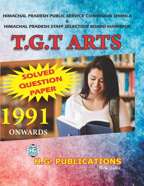 HP TGT Arts Solved Question Paper; tgt art question paper pdf in hindi; hp tgt arts question paper 2012 in hindi; hp tgt arts commission question paper 2019 pdf download; hp tgt arts commission question paper 2016 pdf download; hp tgt non medical commission question paper 2019; hp tgt arts commission question paper 2014; hp tet arts question paper pdf 2019; hp tet tgt arts 2016 question paper