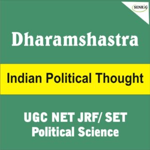 Dharamshastra indian poliitcal thought