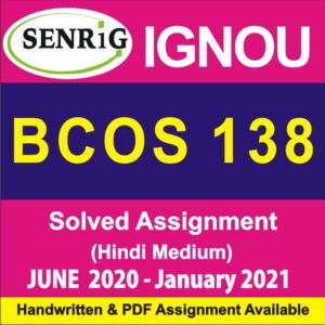 ignou solved assignment 2020-21 in hindi; ignou solved assignment 2020-21 free download pdf; ignou bag solved assignment 2020-21; ignou guru solved assignment 2020; ignou meg solved assignment 2020-21; ignou mcom solved assignment 2020-21; ignou bag assignment 2020-21; ignou assignment 2020