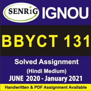 BBYCT 131 Solved Assignment 2020-21 in Hindi Medium; bbyct 131 solved assignment in hindi; bgyct-131 solved assignment free download; bbyct 133 solved assignment; bzyct-131 solved assignment free download; ignou bbyct 131 assignment; bbyct 131 assignment question paper; bbyct-133 assignment; bphct-131 solved assignment