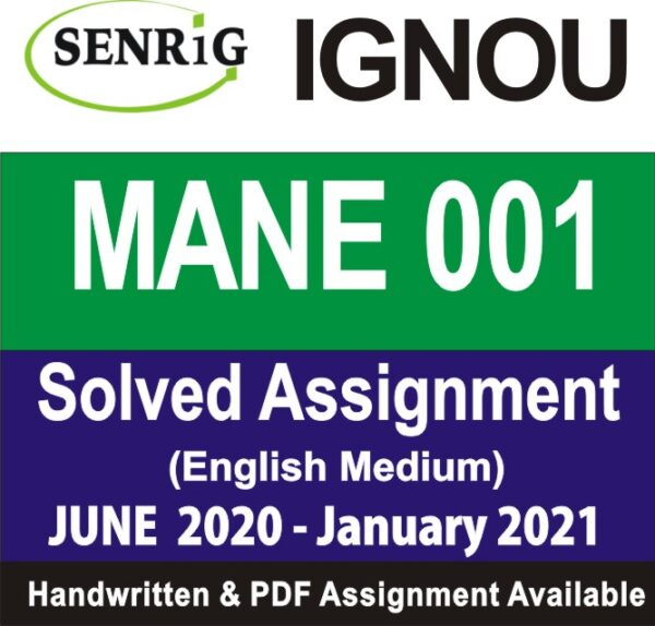 ehi 5 solved assignment 2019-20 in hindi; nou guru solved assignment 2020; nou ma solved assignment; bcom solved assignment 2019-20; e-03 solved assignment 2019 free download; a 101 solved assignment 2018 19 free download; nou bca solved assignment; nou assignment submission process 2020