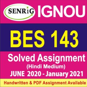 bes-144; s-141; s ignou; s-129; s-144 ignou study material; s-127 question paper; s-124 ignou study material; s 126 ignou study material