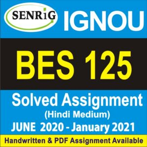 bes-125 in hindi; s-142; s-141; s-124 ignou study material; s-125 block 1; s-121 ignou study material; derstanding discipline and subject book in hindi pdf; s-128 question paper