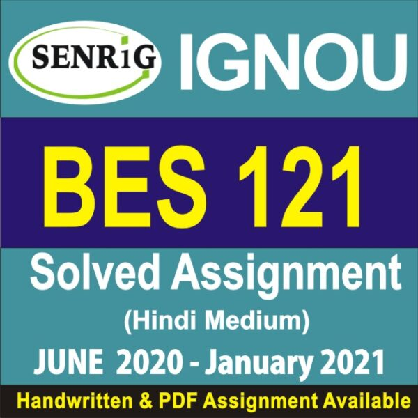 bes-121 ignou solved assignment bes-124 solved assignment bes 144 solved assignment ignou bed solved assignment 2020 b ed assignments free download in hindi b ed solved assignment in english bes-126 solved assignment ignou bed solved assignment 2019