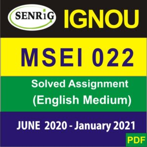 msei-023; msei 23; ignou pgdis study material; ignou notes on cyber security; mse24; ignou bag course study material; ignou ba books in hindi pdf download; ignou cgl study material