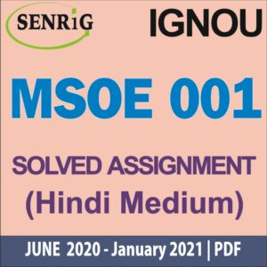 MSOE 001 Solved Assignment 2020-21 in Hindi Medium; ignou mso assignment 2020-21; ignou assignment 2020-21; ignou assignment 2020 mso 1st year; ignou ma sociology assignment 2020-21; ignou mso assignment question 2020