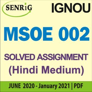 MSOE 002 Solved Assignment 2020-21 in Hindi Medium; ignou mso assignment 2020-21; ignou assignment 2020-21; ignou ma sociology solved assignment 2019-20 free; ignou ma sociology assignment 2020-21; ignou mso assignment question 2020