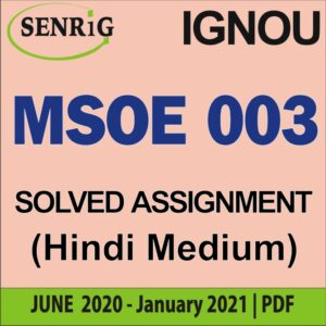 MSOE 003 Solved Assignment 2020-21 in Hindi Medium; ignou mso assignment 2020-21; ignou assignment 2020-21; ignou ma sociology solved assignment 2019-20 free; ignou ma sociology assignment 2020-21; ignou mso assignment question 2020
