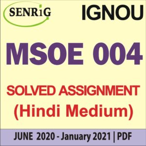 MSOE 004 Solved Assignment 2020-21 in Hindi Medium; ignou mso assignment 2020-21; ignou mso solved assignment 2020-21; ignou ma sociology solved assignment 2020-21; ignou assignment 2020-21; ignou sociology assignment 2020; ignou solved assignment 2020 ma sociology; mso solved assignment in hindi; mso-2 solved assignment in hindi