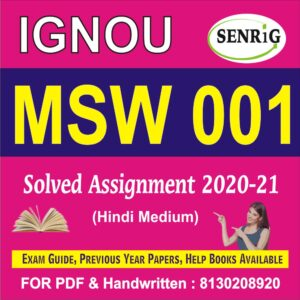 MSW 001 Solved Assignment in Hindi Medium 2020-21