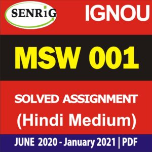 MSW 001 Solved Assignment 2020-21 in Hindi Medium; ignou msw assignment 2020-21 in hindi; msw solved assignment in hindi; msw solved assignment free download; ignou msw solved assignment 2020; ignou assignment 2020-21; ignou msw assignment 2019-20 in hindi; msw-001 solved assignment 2012; msw solved assignment in english 2019-20