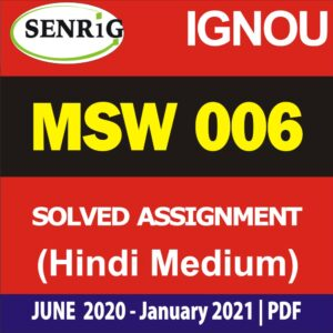 MSW 006 Solved Assignment 2020-21 in Hindi Medium; ignou msw assignment 2020-21 in hindi; ignou msw solved assignment 2019-20 in hindi; ignou assignment 2020-21; msw solved assignment free download; ignou msw solved assignment 2020; ignou msw assignment 2019-20 in hindi; ignou guru solved assignment 2020; msw solved assignment in english 2019-20