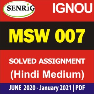 MSW 007 Solved Assignment 2020-21 in Hindi Medium; ignou msw assignment 2020-21 in hindi; msw solved assignment in hindi; ignou assignment 2020-21; msw solved assignment free download; msw 1st year assignment 2020; ignou msw assignment questions; ignou msw assignment submission last date; ignou assignment question paper 2020