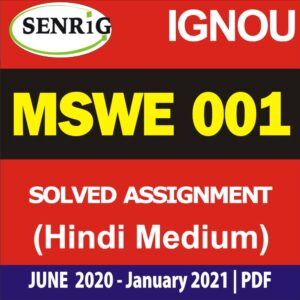 MSWE 001 Solved Assignment 2020-21 in Hindi Medium; ignou msw solved assignment 2019-20 in hindi; ignou msw assignment 2020-21 in hindi; msw solved assignment free download; ignou assignment 2020-21; ignou msw assignment 2019-20 in hindi; ignou msw solved question paper in hindi; msw solved assignment in english 2019-20; ignou msw solved assignment 2020