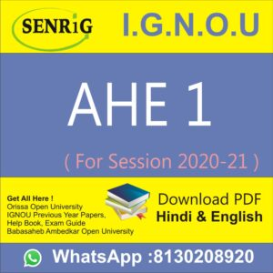 ahe 1 solved assignment 2021 in hindi, ahe 1 assignment 2021, ahe 1 solved assignment 2020 in hindi, ahe-01 assignment 2021 in hindi, ahe 1 assignment 2020-21, ahe 1 solved assignment 2020-21 guffo, ignou ahe 1 project 2020 pdf download, ahe 1 ignou assignment 2021