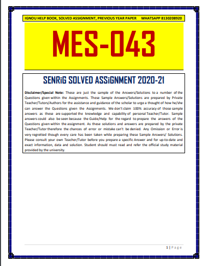 MES 043 Solved Assignment 2020-21 in Hindi Medium; mes-044; mes 046; mes-43 ignou study material; mes-44 ignou study material; mes-41 ignou; mes-42 ignou study material; ignou ma education study material