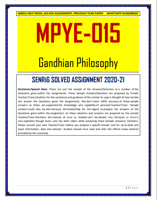 MPYE 015 Solved Assignment 2020-21 In English Medium; ignou ma philosophy assignment 2020; ignou assignments for mapy; ignou mapy 2020; ignou solved question papers ma philosophy; ignou ma philosophy notes