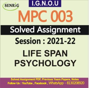 MPC 003 Solved Assignment 2021-22