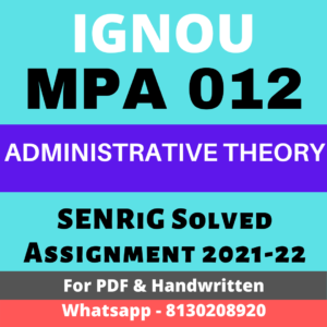 MPA 012 Solved Assignment 2021-22 In English Medium; mpa 12 solved assignment 2020; ignou mpa assignment 2020-21 solved; mpa ignou assignment; mpa 17 solved assignment; ignou solved assignment mpa 2nd year; mpa 15 solved assignment; public administration assignment; mpa-011